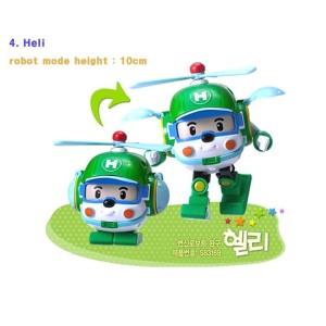 หุ่นของเล่น  ตอนนี้ถ้าคุณให้สิ่งที่บุตรหลานของคุณ